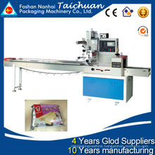CE approved Automatic Wafer Biscuit Flow Packing Machine With Vanilla Flavor