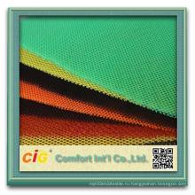 100% полиэстер 3D Spacer Воздушная сетка ткани сэндвич сетки ткани