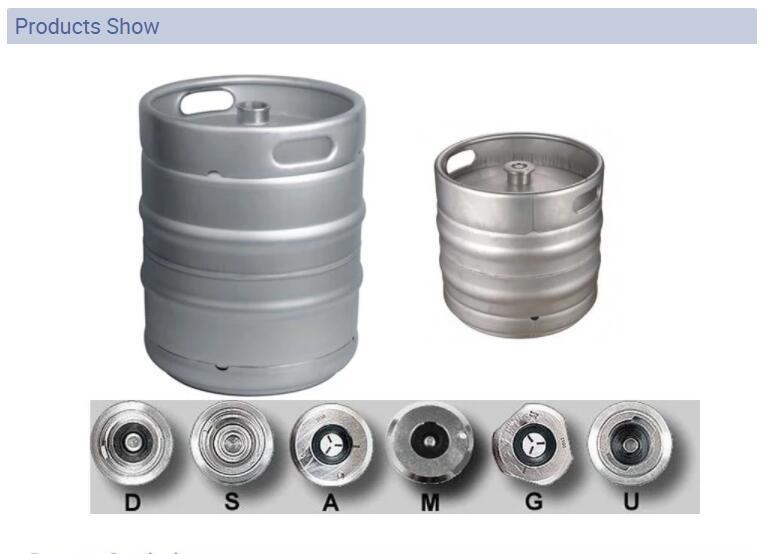 20L 50L Stainless Beer Keg beer barrels for sale