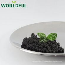Granules d'urée noire à haute teneur en azote, urée enrobée d'humate d'acide humique avec acide aminé