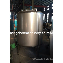 Stainless Steel316 Storage Tank
