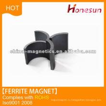 Спеченные сегмент постоянного магнита Феррит