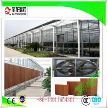 Ventilación y refrigeración para granjas avícolas
