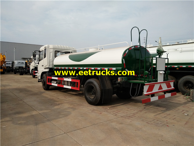 Water Spraying Tank