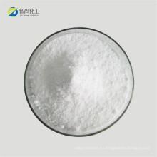 Ácido L-glutámico de alta calidad 56-86-0