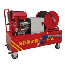 Fire sprinkler high quality mobile foam cart for fire fighting equipment