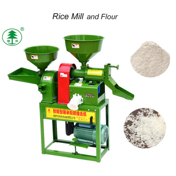 Automatic 2 Ton Per Hour Cena Satake Rice Mill Agriculture