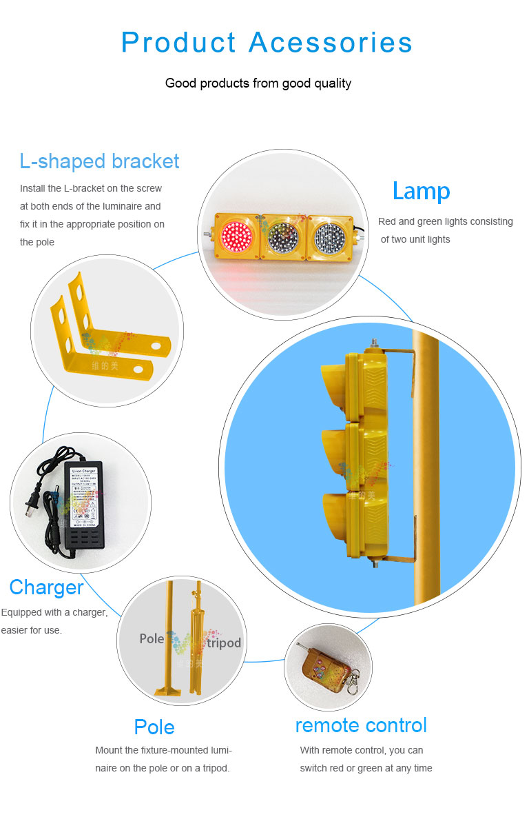 12v-traffic-signal-light_06