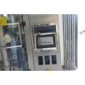 Tipo automático Pequeña máquina de envasado de alimentos