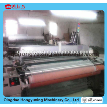 Машина для производства медицинской марли высокого качества и высокой эффективности / воздушный ткацкий станок для медицинской марли