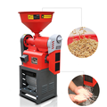 Máquina de trituração do moinho de arroz da almofada da estaca de AGRO DA ATADA mini para o uso comercial