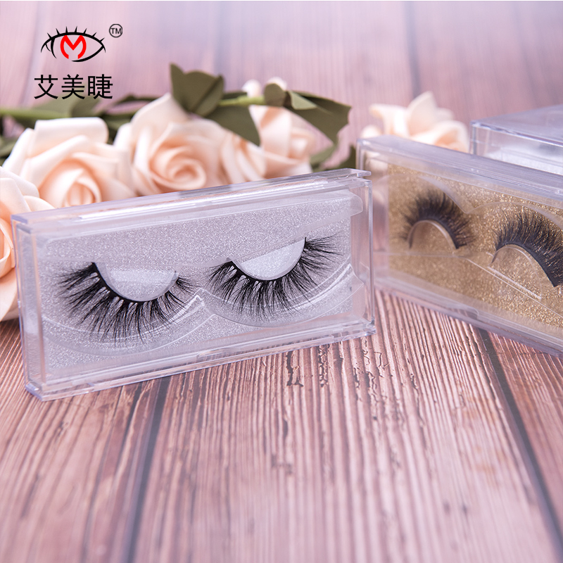 Dg25 False Eyelashes