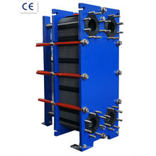 100% replace Alfa laval plate type heat exchanger