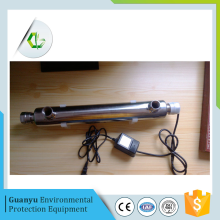UV Disinfection Water Purification 2.5GPH