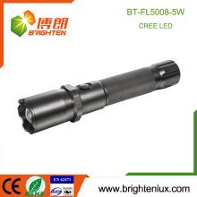 Heißer Verkauf Aluminiumlegierung Hochleistungsnotwendigkeit Gebrauch 3C Zellen-Batterie Taktische 5W XPG Soem beste Cree industrielle Taschenlampe