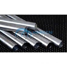 JIS G3441 Cold Drawn Steel Pipe for Automobile and Motorcycle