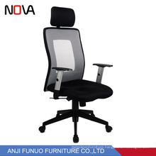 Nova functional leisure style headrest mesh swivel office executive chair