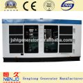 ЦБЭПК марки NTA855-G1 250KVA/200KW Бесшумные Дизельные генераторы gensets(200kw~1200kw)