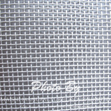 Marine Grade Steel 316 Series-Super Screen