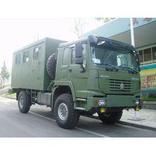Мобильный мастерский грузовик