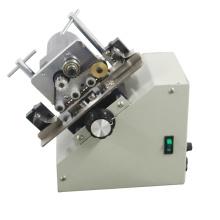 Máquina perfiladora de circuitos integrados IC que forma la máquina