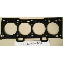 Прокладка головки блока цилиндров для ВАЗ 2170 Приора