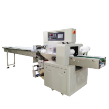 Mask Packaging Machine Automatic Mask Packing Machine Three Servo Flow Face Masks Wrapping packaging Machine