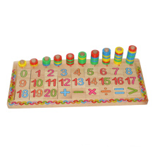 Wooden Number & Match Board for Education