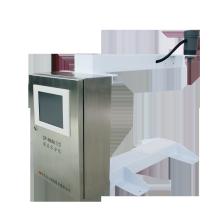 Manual del analizador de humedad para medir la tecnología de microondas