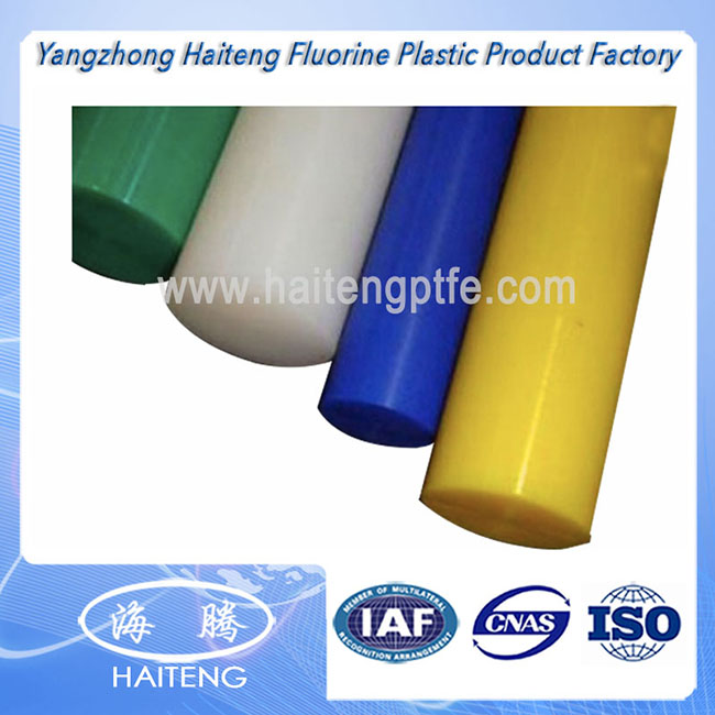 Uhmwpe Rod With Multi Color