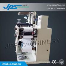 Бумага для наклейки Бумагорезательная машина с разрезающей функцией