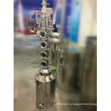 Дистиллятор спирта из нержавеющей стали