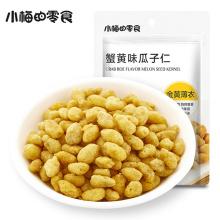 Caranguejo ovas sabor melão semente