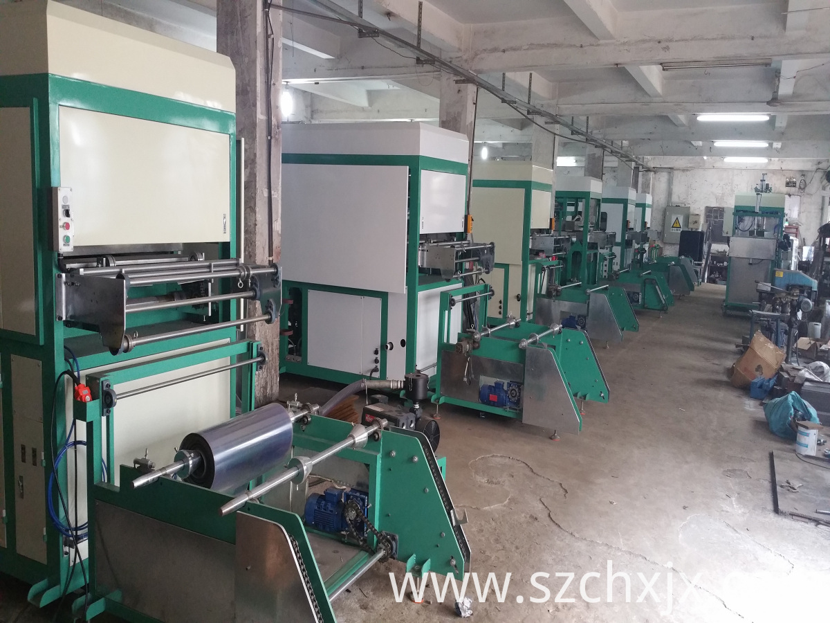 Our factory information