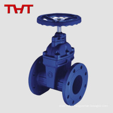 din3353 f4 pn16 flanged cast iron bronze trim gate valve with back seat