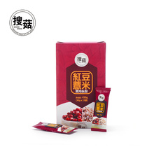 hot selling bulk breakfast cereal private label meal replacement