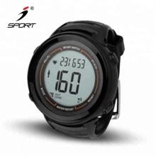 5.3khz Heart Rate Receiver Smart Watch