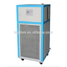 Lab Mini chiller FL-800 price