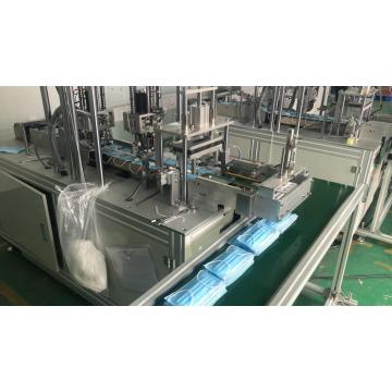 Auto 3layer Mask Machine