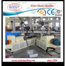 Extrusora de parafuso duplo para o perfil de PVC de WPC