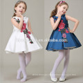 Chinese Styles Children Girls Embroidered Beautiful 2 Colors Available Flower Girl Dress Patterns