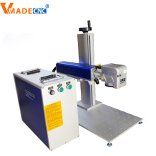 20W 30W 50W Fiber Laser Marking Machine