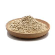 органический изолят рисового белка
