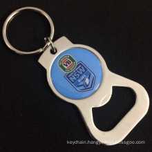 Zinc Alloy Bottle Opener Keyring with Custom Offset Printing Logo for Promotion