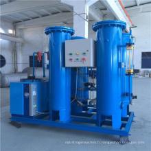Générateur de gaz azote NG-18014 PSA
