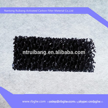 supply honeycomb fabric activated carbon filter/fiber/felt/sponge/foam