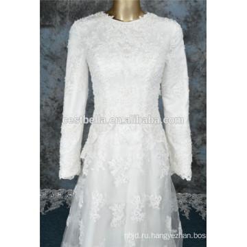 С длинным рукавом бисером Дубай мусульманин свадебное платье