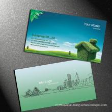 Visiting Card, Name Card Design, Business Card Printing