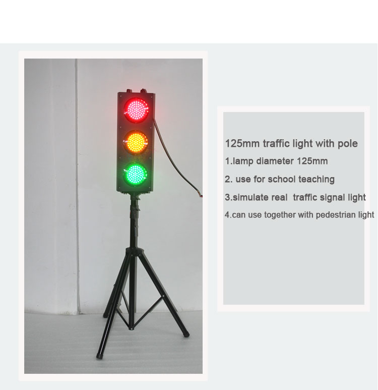 125mm-led-traffic-light-pole_01
