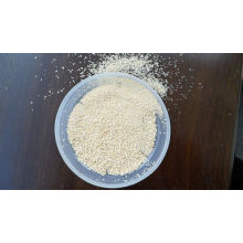 Best Quality Professional Supplier Feed Grade Lysine Hydrochloride